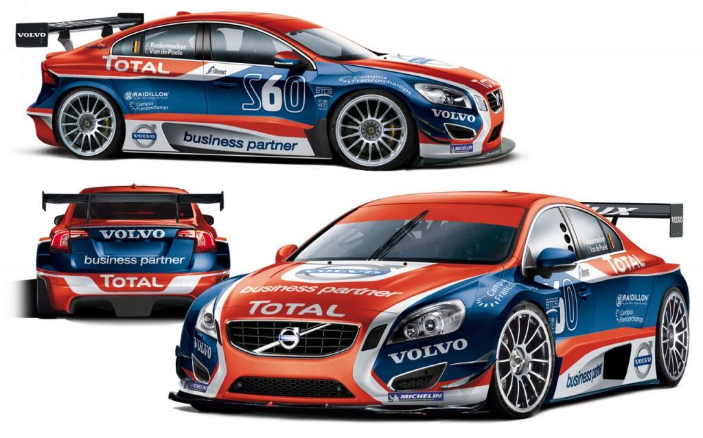 s60-racer-1280